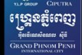 Grand Phnom Penh International city