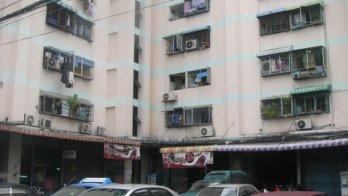 Taladplu Condominium