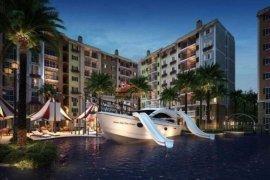 1 bedroom condo for sale in Seven Seas