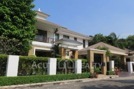 4 bedroom house for sale in Suan Luang, Bangkok