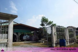 Land for sale in Bang Kruai, Nonthaburi