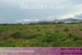 Land for sale in Cha am, Phetchaburi