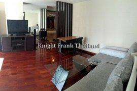 1 bedroom condo for rent in Urbana Langsuan near BTS Chit Lom