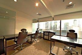 Office for rent near MRT Lumpini
