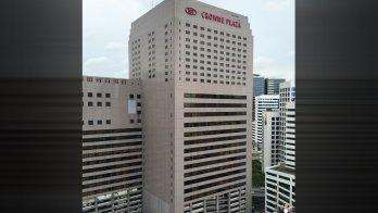Ramaland Building