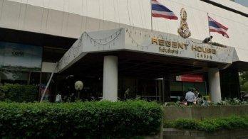 Regent House Building