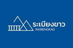 Baanrabiengkhao Co.,Ltd