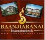 baanjiaranai company