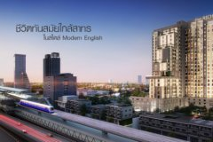 The Rich Sathorn – Taksin