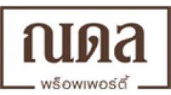 Nadol Property