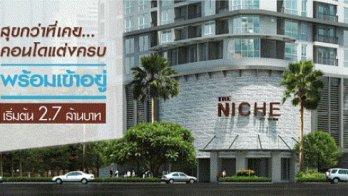 The Niche Taksin