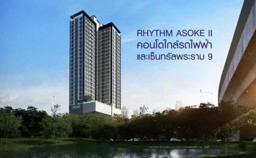 Rhythm Asoke 2