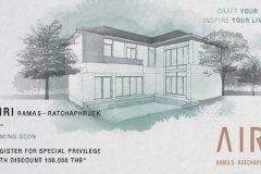 AIRI Rama 5 – Ratchaphruek