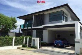 4 bedroom townhouse for sale in Prawet, Bangkok