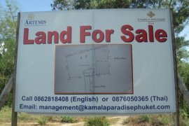 Land for sale in Kamala, Kathu