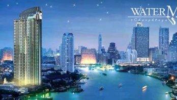 Watermark Chaophraya River