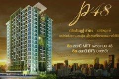 Bangkok Horizon P 48