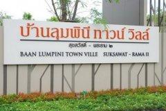 Baan Lumpini Town Ville Suksawat-Rama II