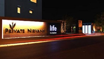 Private Nirvana Life Exclusive