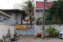 Land for sale in Sam Sen Nai, Phaya Thai