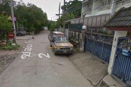 Land for sale in Bang Chak, Phra Khanong