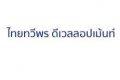 Thai Taweeporn Development
