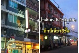 Commercial for sale in Pattaya, Chonburi