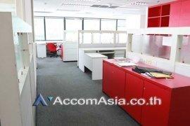 Office for sale or rent in Ocean Tower II - Sukhumvit, Asoke