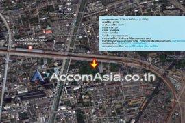 Land for sale near MRTA Bang Son