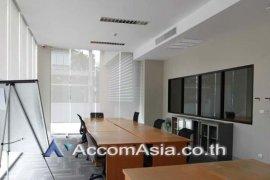 Office for rent near BTS Ekkamai