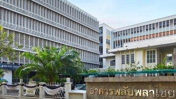 Phlub Phla Chai Building