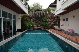 3 bedroom house for sale in Phuket