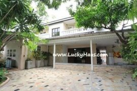5 bedroom house for sale in Suan Luang, Bangkok
