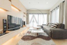 2 bedroom condo for rent near BTS Ekkamai