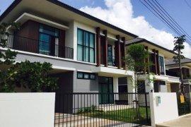 4 bedroom house for sale in Mueang Khon Kaen, Khon Kaen