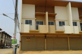 2 bedroom shophouse for sale in Khon Kaen