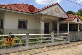 3 bedroom villa for sale in Mueang Khon Kaen, Khon Kaen
