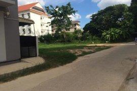Land for sale in Khon Kaen
