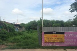 Land for sale in Mueang Khon Kaen, Khon Kaen