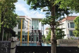 3 bedroom townhouse for sale near BTS Wutthakat
