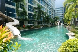 Condo for sale in Centara Avenue Residence and Suites