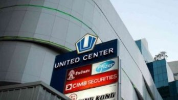 United Center Silom