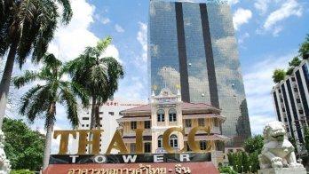 Thai CC Tower Sathorn