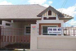 2 bedroom townhouse for rent in Sattahip, Chonburi
