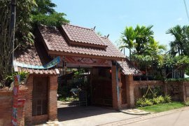 3 bedroom retail space for sale in Mak Khaeng, Mueang Udon Thani