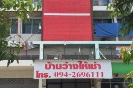 3 bedroom shophouse for rent in Ban Ko, Mueang Nakhon Ratchasima