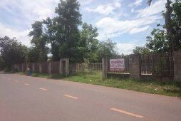 Land for sale in Nong Kom Ko, Mueang Nong Khai