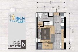 1 bedroom condo for sale in ReLife the Windy Condominium