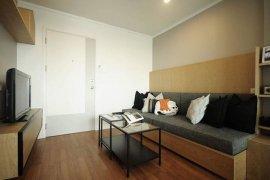 1 bedroom condo for sale in LUMPINI PARK RATTANATHIBET – NGAMWONGWAN
