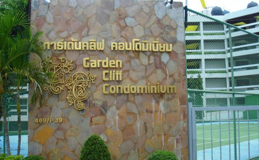 Garden Cliff Condominium 1